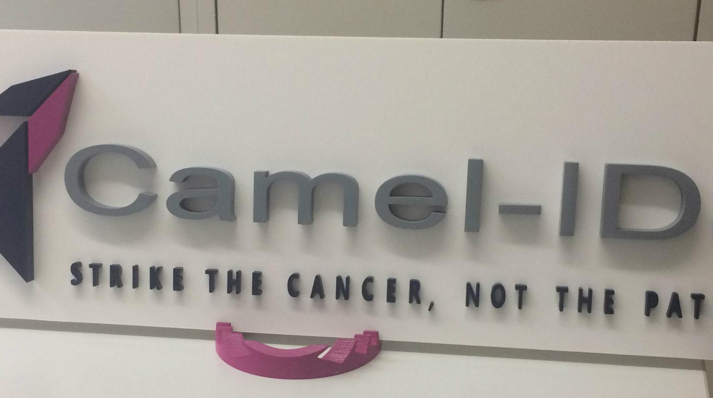 3D print logo Camel-IDS_Formando